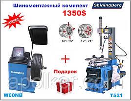 Шиномонтажне обладнання Best Китай