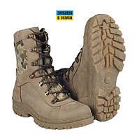 M-TAC Ботинки полевые  MM14