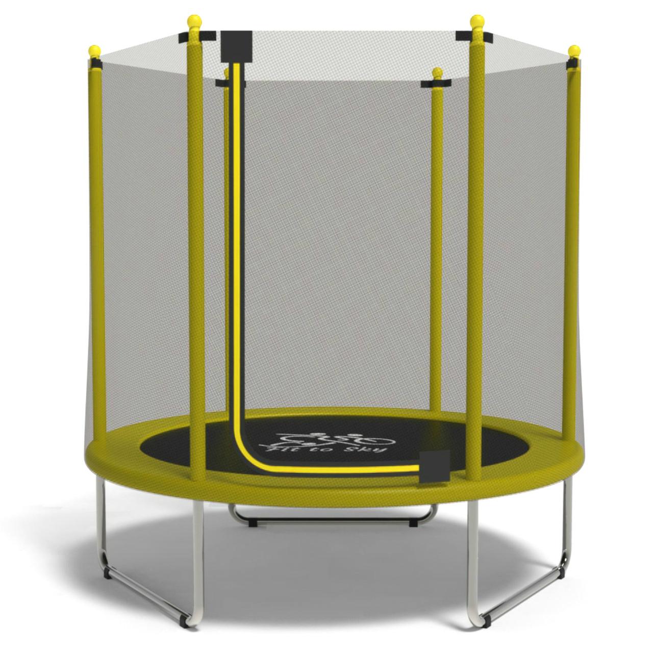 Батут FitToSky 152 см, жовтий