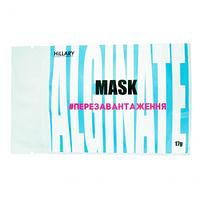 Альгинатная маска Hillary перезагрузка, 17 гр SKL13-149734