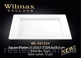 Блюдо Wilmax квадратное 29,5см широкий борт