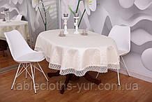 Скатерть Праздничная с Кружевом 130-175 3D «Glamor» Овальная с крупным узором Бежевая №2