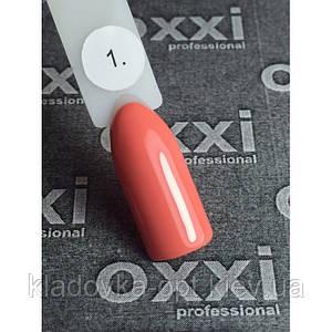 Гель-лак Oxxi Professional №001 (коралловый, эмаль), 10 мл