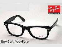 Мужская оправа Ray Ban Wayfarer black