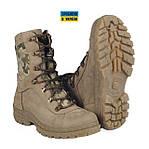 Новое поступление зимней и демисезонной обуви от компании M-TAC. Сделано в Украине!