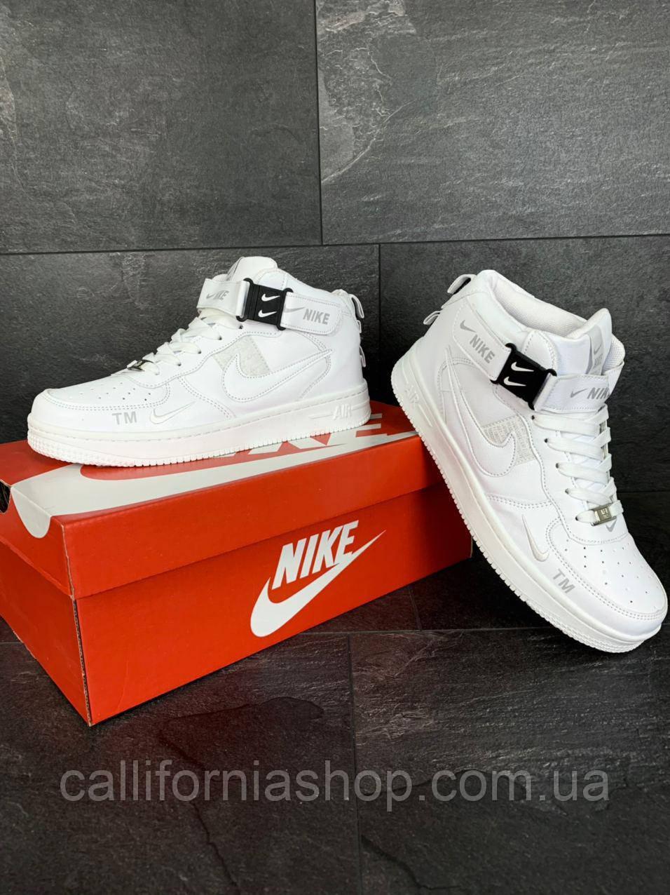 Мужские белые кроссовки Nike Air Force 1 Найк Аир Форс высокие кожаные демисезонные
