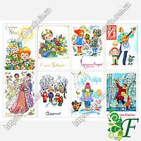 Бирка-открытка 7х5 см 8 шт (лист) открытки СССР С 8 Марта!