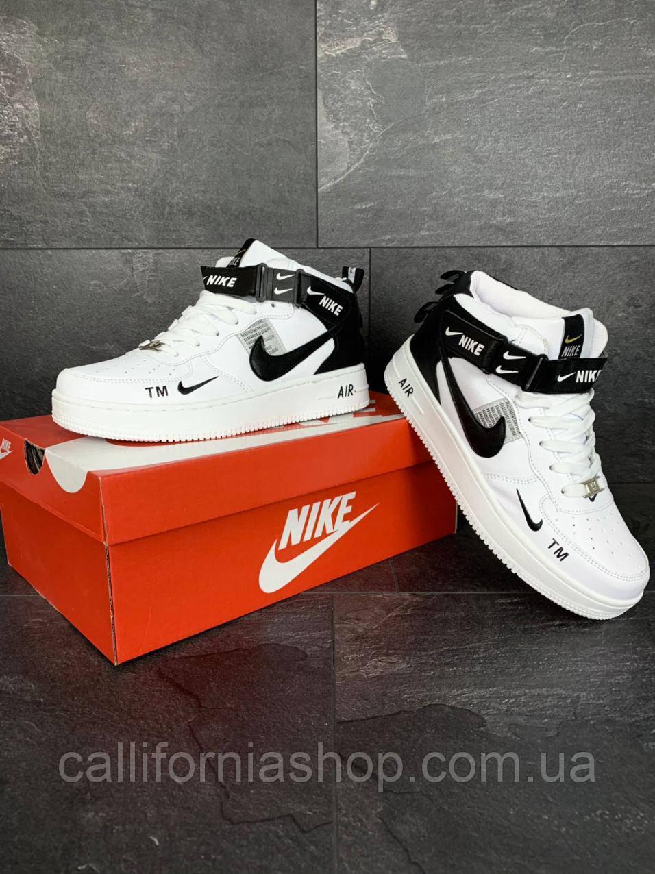 Мужские кроссовки Nike Air Force 1 Найк Аир Форс высокие цвет белый с черным кожаные демисезонные