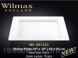 Тарелка Wilmax обеденная квадратная 25см широкий борт