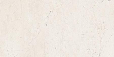 Плитка настенная Крема Марфил санрайс бежевая