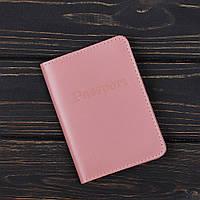 Кожаная женская обложка на паспорт нежно розовая v.1.0. Fisher Gifts BUSSINES пудра (натуральная кожа)
