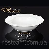 Тарелка глубокая круглая Wilmax 20см/380ml