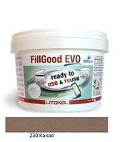 Поліуретанова затирка FillGood EVO С. 230 (какао) 5 кг.