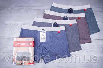 Мужское белье трусы Vericoh 1181В