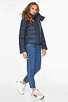 Пуховик темно-синий зимний женский с манжетами модель 21470, фото 2