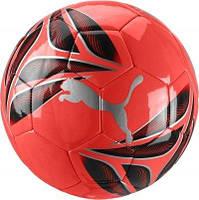 Мяч футбольный Puma One Triangle Ball 083268-02 Size 5 SKL41-277841