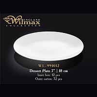 Тарілка кругла десертна 18 см