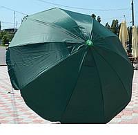 Зонт круглый 2,5 м, 12 пластиковых спиц, пляжный зонт, товары для отдыха