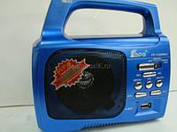 Радиоприемник EPE FP-1329,электроника, аудиотехника, приемники