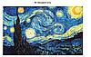Брошь брошка пин значок художник Винсент ван Гог как картина звездная ночь, фото 3