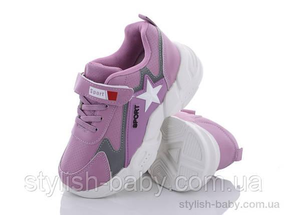 Детская обувь оптом. Детская спортивная обувь 2021 бренда M.L.V.  для девочек (рр. с 31 по 36), фото 2