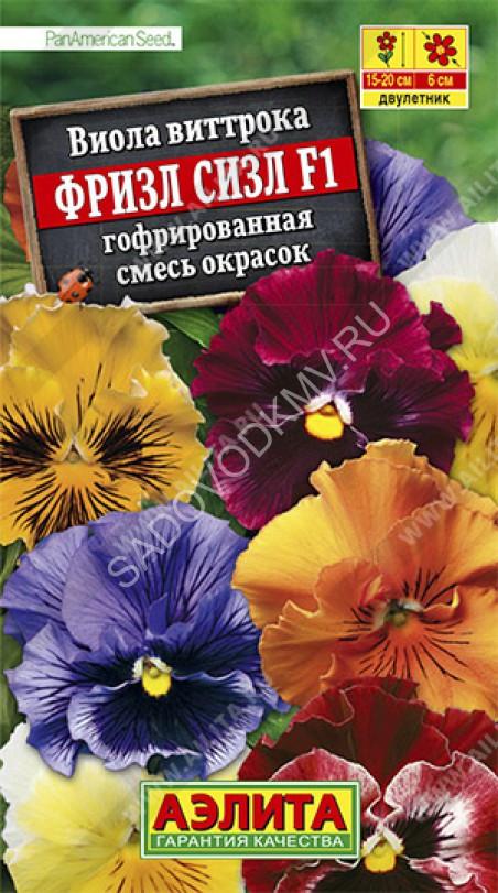 Насіння Віола Віттрока Чорний Кристал 0.1 г
