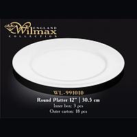 Тарелка круглая 30,5 см