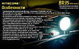 Мощная велосипедная фара NITECORE BR35+Пульт (1800LM, 6800mAh, Cree XM-L2 U2, OLED, micro USB, IPX7) Оригинал, фото 6