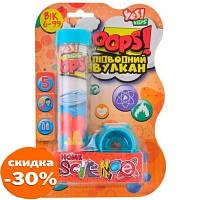 Набор для экспериментов Yes Kids Oops! Подводный вулкан (953737)