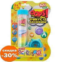 Набор для экспериментов Yes Kids Oops! Фокус с радугой (953744)