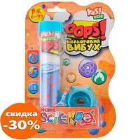 Набор для экспериментов Yes Kids Oops! Цветной взрыв (953741)