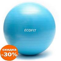 Мяч для фитнеса EcoFit MD1225 65см/1100 гр (К00015205)