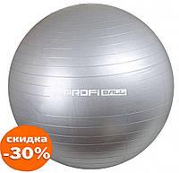 Мяч для фитнеса Фитбол MS 1540, 65см, серый