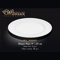 Тарелка круглая 23 см
