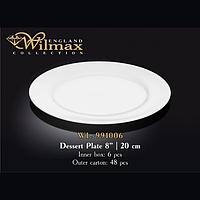 Тарелка круглая 20 см