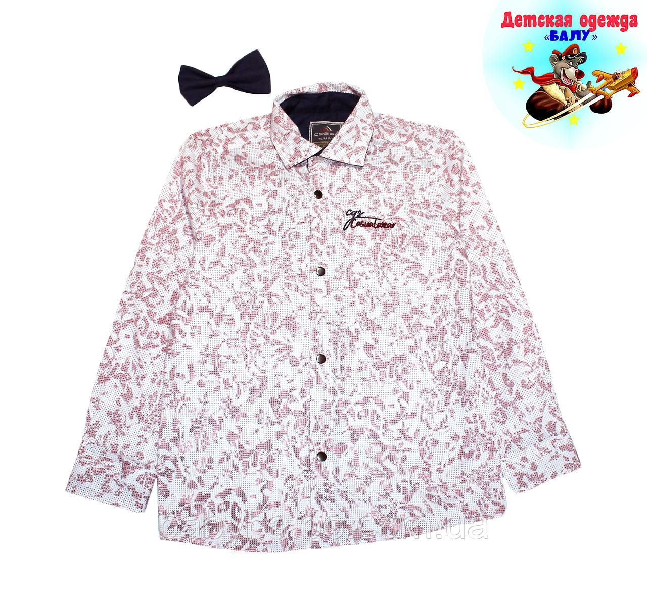 Рубашка для мальчика (6,7,8,9 лет) - арт.1333790111