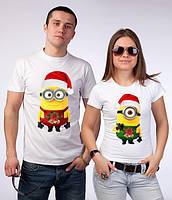 """Парные футболки с принтом """"Миньоны Новый Год"""" Push IT"""