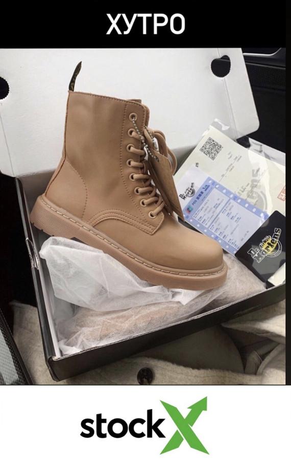 Женские ботинки Dr. Martens 1460 beige (FUR) Premium