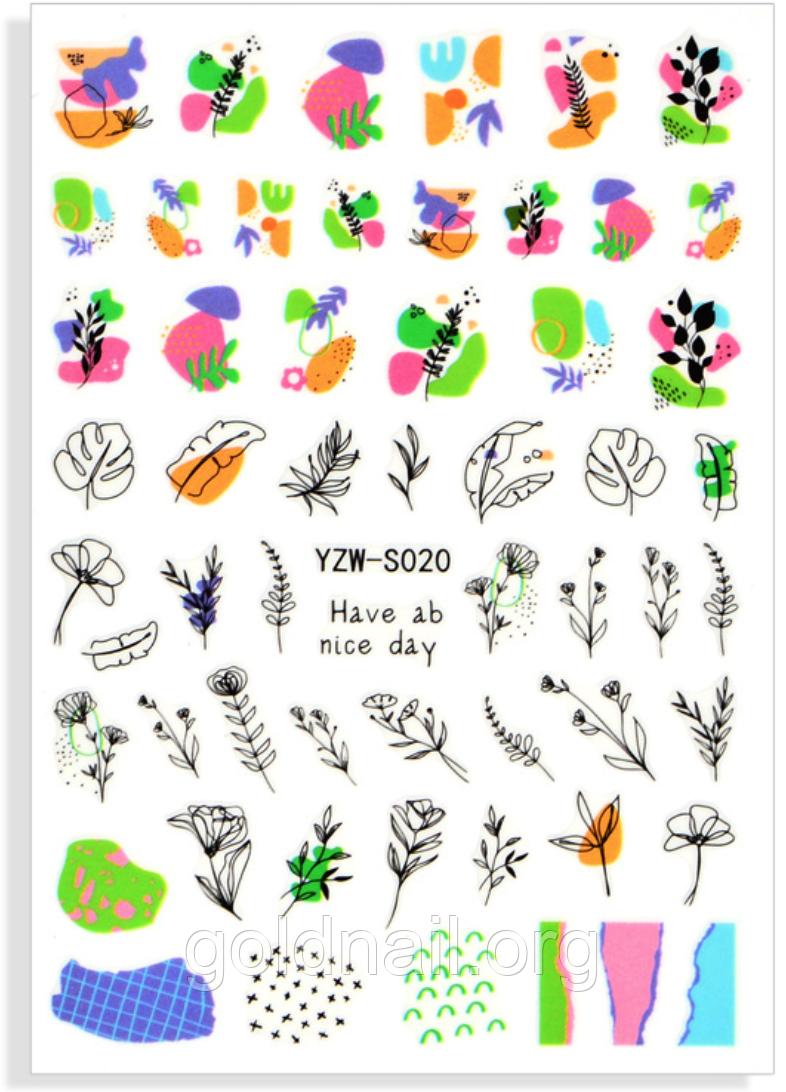 Слайдер для дизайну нігтів YZW-S020