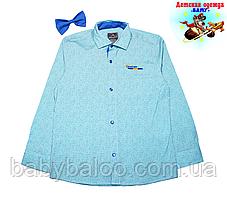 Рубашка для мальчика (2,3,4,5 лет)
