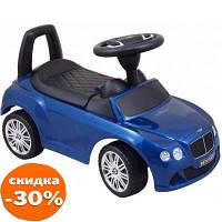 Чудомобиль Alexis-Babymix Z-326P Bentley Blue матовый (18450)
