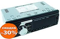 Автомагнитола MP3 2035 ISO с Bluetooth