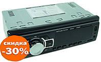 Автомагнитола MP3 2055 ISO с Bluetooth