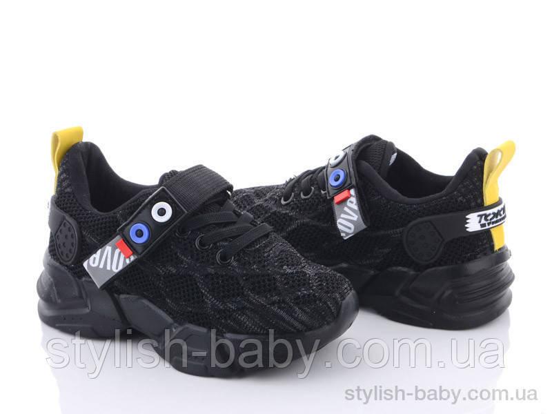 Детская обувь оптом. Детская спортивная обувь 2021 бренда M.L.V.  для мальчиков (рр. с 26 по 31)