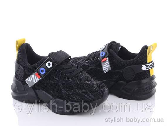Детская обувь оптом. Детская спортивная обувь 2021 бренда M.L.V.  для мальчиков (рр. с 26 по 31), фото 2