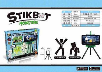 Набір для анімації Stikbot штатив тваринка людина в коробці JM-03Q