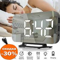 Электронные часы с будильником (зеркальные)