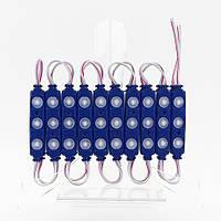 Светодиодный модуль BIOM BRT XG192 5630-3 led 1.5W BLUE 12В IP65 синий с линзой полусфера