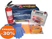 Набор автомобилиста 8 единиц (трос, жил безоп,аптечка,ав.знак,огнетуш.1кг,перчатки,тряпка, сумка)