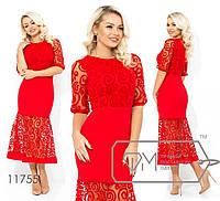 Красиве нарядне довге гіпюрову вечірній сукні з мереживними вставками (р. 42-48). Арт-2910/23